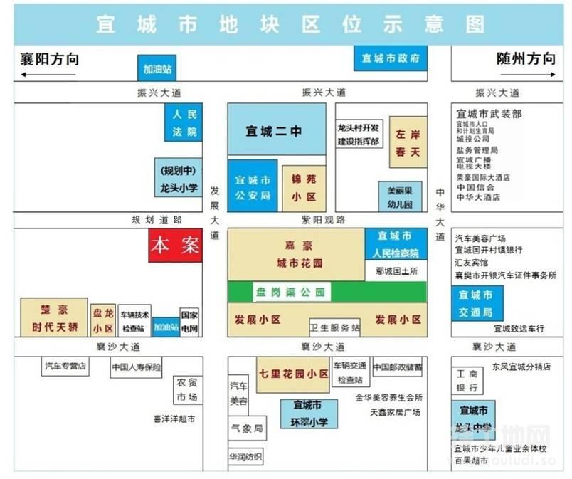 湖北襄阳宜城市55亩国有建设用地使用权拍卖出让